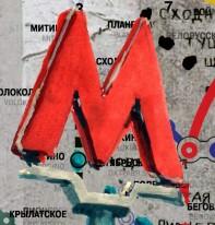 Illustration by Katya Mezhibovskaya